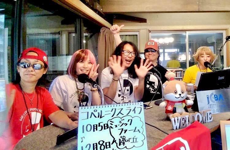 コペルニクス愛知北FM